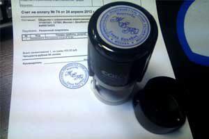 Требования к печатям