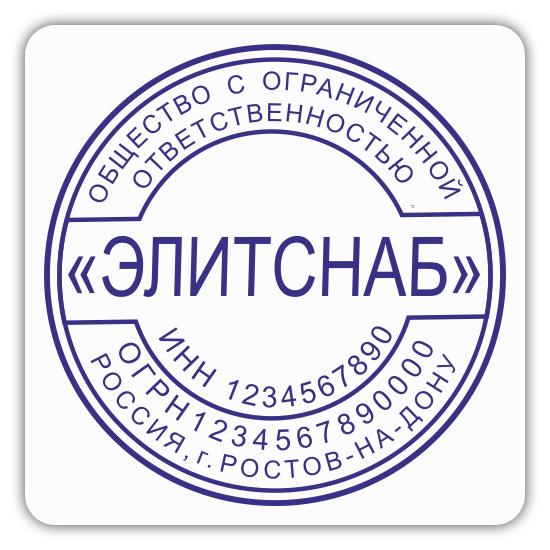 Образец печати 1.12