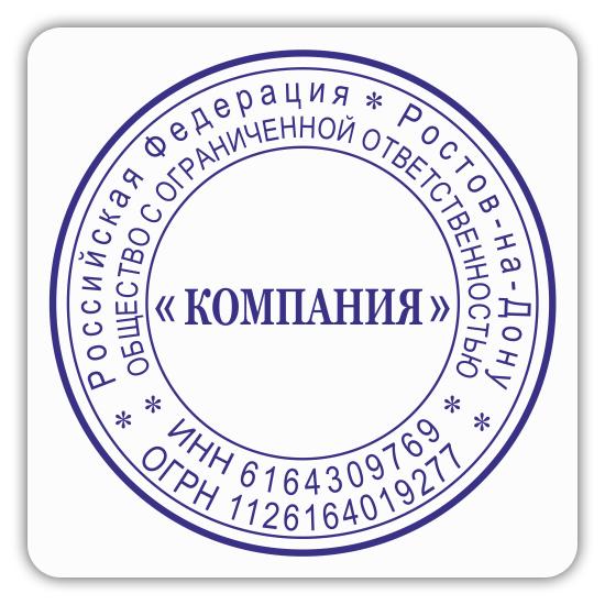 Образец печати 1.8