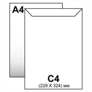 печать на конвертах c4