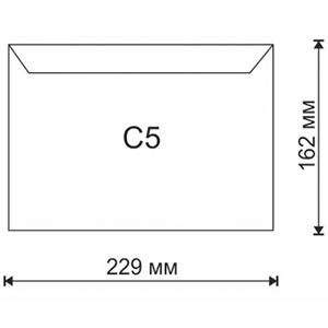 печать на конвертах c5