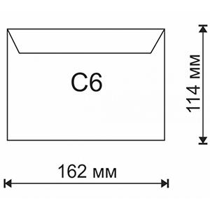 печать на конвертах c6