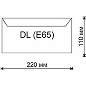 печать на конвертах E65 DL Евро-конверт