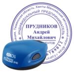 Стандартная печать ИП на карманной оснастке Stamp Mouse R40 (мышка)