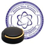 Стандартная печать ИП на металлической оснастке Крымская — 3 D40