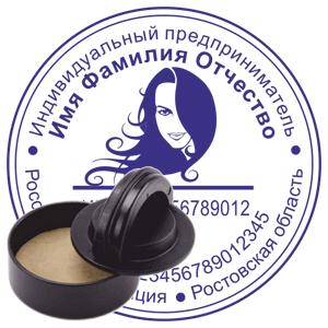 печать ип стандартная с логотипом на ручной оснастке Выбор R40 Ростов
