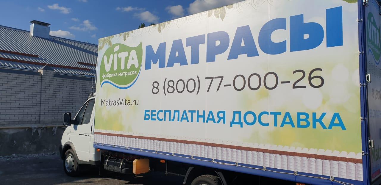 Брендирование авто Ростов-на-Дону