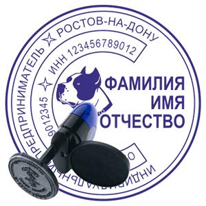 Печать ип На карманной оснастке Pocket Stamp R40