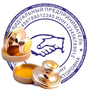 Печать ИП На ручной металлической оснастке Евро-3 D42 никель-золото