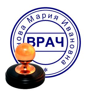 Изготовление врачебных печатей в Ростове