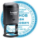 Кадастровая печать автоматическая Trodat