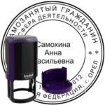 Автоматическая печать самозанятого Ttodat